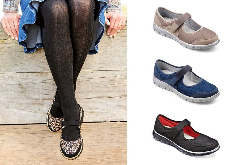 Women's shoes | Hotter footwear | Sports inspired Hover